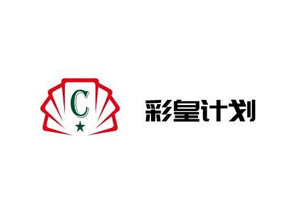 石家庄彩皇planlogo标志设计