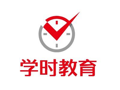 福州学时教育logo标志设计