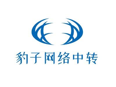 长沙豹子network中转公司logo设计