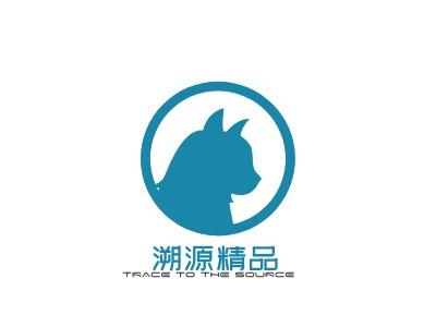 济南溯源精品店铺标志设计