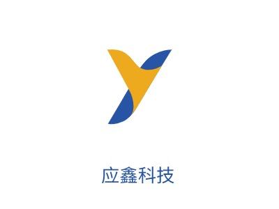 成都应鑫科技公司logo设计