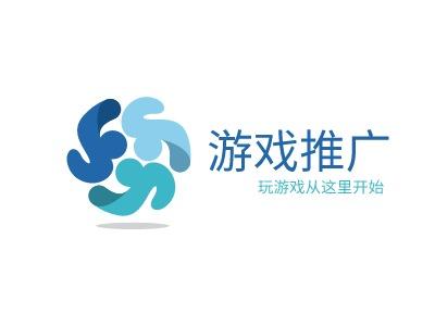 沈阳game推广公司logo设计