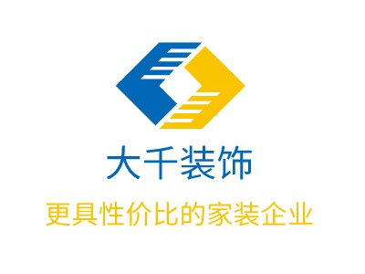 青岛大千装饰企业标志设计