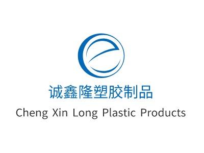 长沙诚鑫隆塑胶制品企业标志设计
