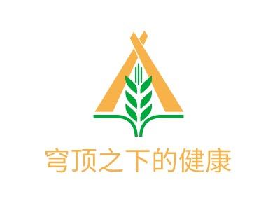 武汉穹顶之下的健康brandlogo设计