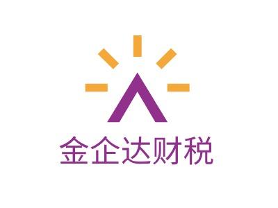 南京金企达财税公司logo设计