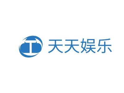厦门天天娱乐公司logo设计