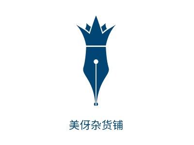 石家庄美伢杂货铺店铺标志设计