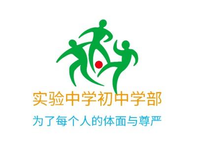 南京实验中学初中学部logo标志设计