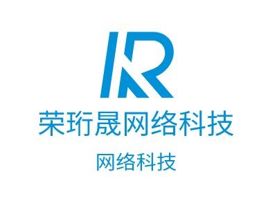 杭州荣珩晟network科技公司logo设计