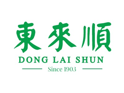 厦门中书堂logo标志设计