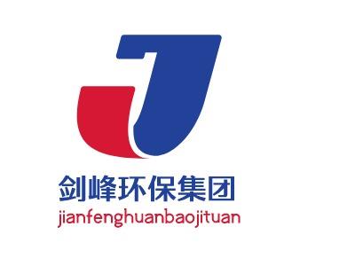 济南jianfenghuanbaojituan企业标志设计