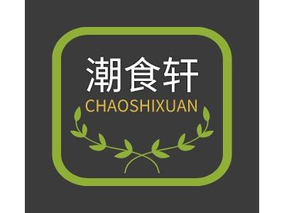 青岛CHAOSHIXUAN店铺logo头像设计