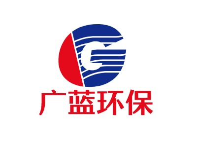 石家庄广蓝环保企业标志设计