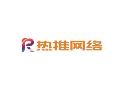 武汉———ReTui公司logo设计