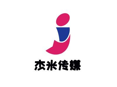 长沙杰米传媒logo标志设计