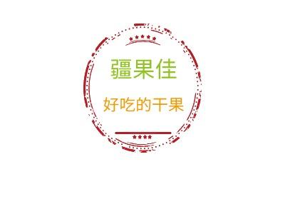 武汉疆果佳brandlogo设计