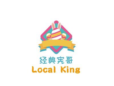 长沙classic宪哥logo标志设计