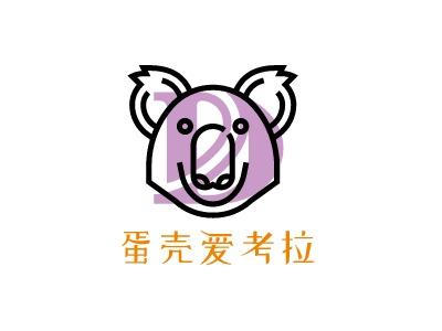 南京蛋壳爱考拉店铺标志设计