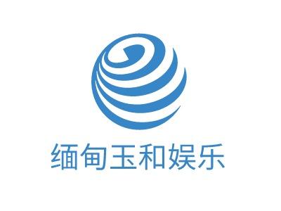 南京缅甸玉和娱乐公司logo设计