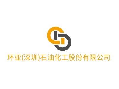 福州环亚(深圳)石油化工股份有限公司公司logo设计