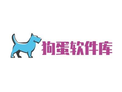 青岛狗蛋Software库公司logo设计