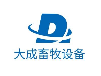 成都大成畜牧设备公司logo设计