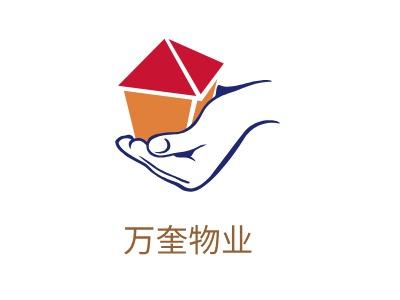 杭州万奎物业企业标志设计
