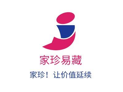杭州家珍易藏公司logo设计