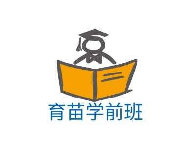 石家庄育苗学前班logo标志设计