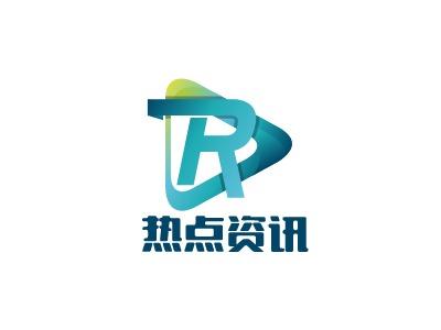 青岛热点资讯logo标志设计