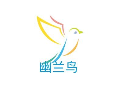 南京幽兰鸟公司logo设计