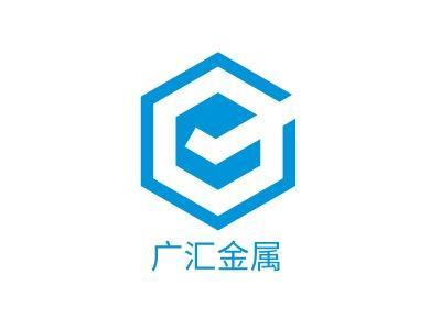 济南广汇金属企业标志设计