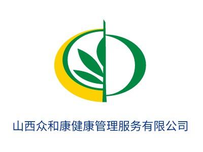 武汉山西众和康健康管理service有限公司logo标志设计
