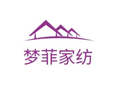 南京梦菲家纺企业标志设计
