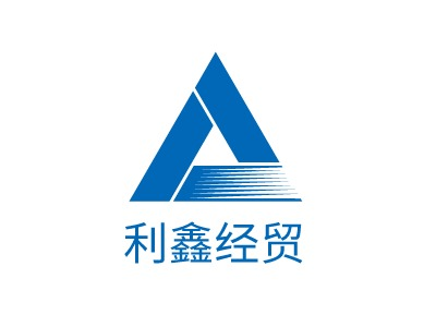 郑州利鑫经�称笠�标志设计