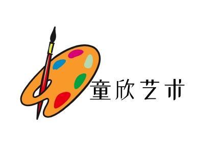 福州童欣艺术logo标志设计