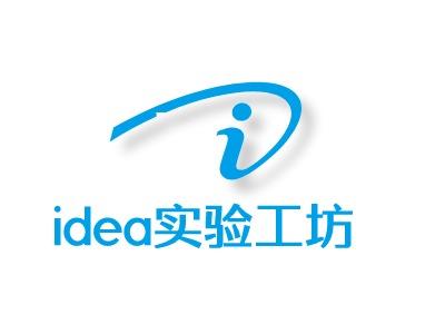 杭州idea实验工坊logo标志设计