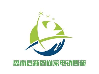 郑州思南县新智尚家电销售部公司logo设计