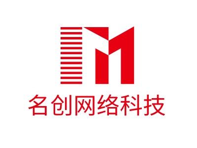 长沙名创network科技公司logo设计