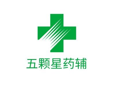 福州五颗星药辅门店logo设计