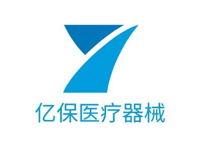 郑州亿保医疗器械企业标志设计