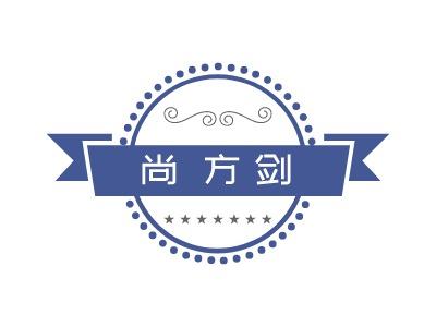Fang jian