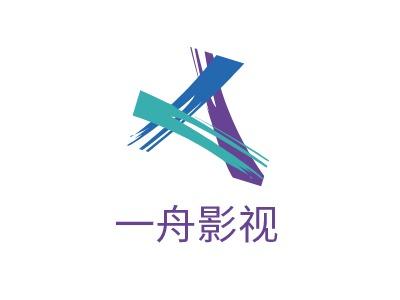 厦门一舟影视logo标志设计