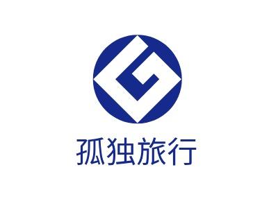 杭州孤独旅行logo标志设计