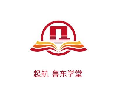 南京起航 鲁东学堂logo标志设计