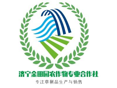 济宁金田园农作物专业cooperation社