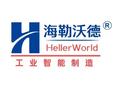 石家庄工业智能制造公司logo设计