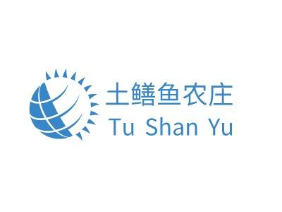 厦门Tu Shan Yubrandlogo设计