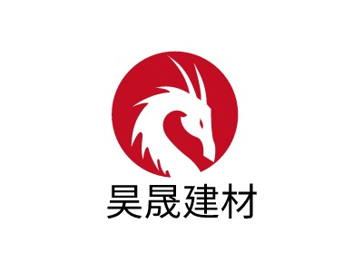 青岛昊晟建材企业标志设计
